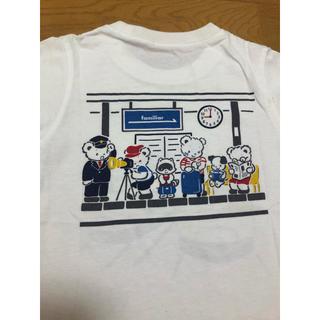 familiar - ファミリアお話しTシャツ100