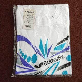 バタフライ(BUTTERFLY)のButterfly Tシャツ(卓球)