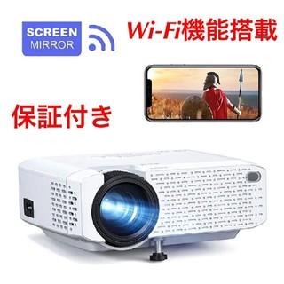 プロジェクター 小型 4200ルーメン 1080P対応   WiFi接続(プロジェクター)