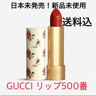 Gucci - 日本未発売 GUCCI リップスティック 500