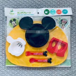 ディズニー(Disney)のディズニー ランチプレート(離乳食器セット)