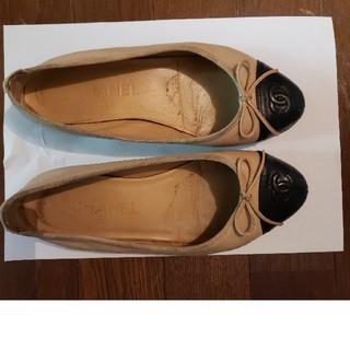 シャネル(CHANEL)のシャネル バレエシューズ(ローファー/革靴)