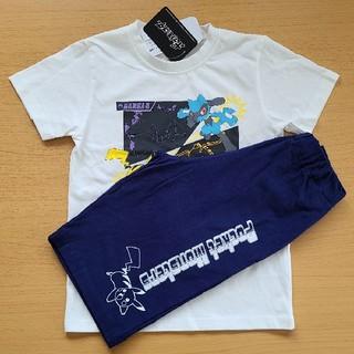 ポケモン(ポケモン)のポケモン セットアップ130(Tシャツ/カットソー)