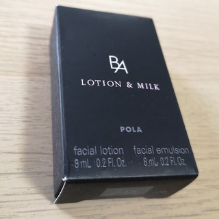 POLA - POLA BA ローション&ミルク