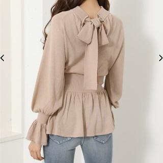 rienda - Back Ribbon Knit TOP