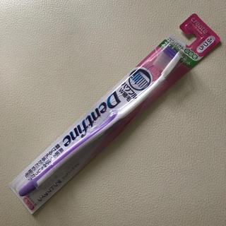 デントファイン ふつう 歯ブラシ(歯ブラシ/デンタルフロス)