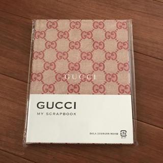 グッチ(Gucci)の【未開封新品】BAILA★付録 GUCCI ノート(ノート/メモ帳/ふせん)