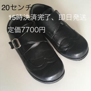ベベ(BeBe)のbebe 革靴 20センチ(フォーマルシューズ)