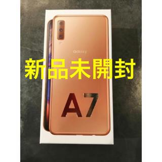 SAMSUNG - ギャラクシー Galaxy A7 ゴールド simフリー
