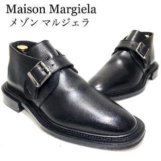 Maison Martin Margiela - ◎美品 約15万円【Maison Martin Margiela】チャッカブーツ