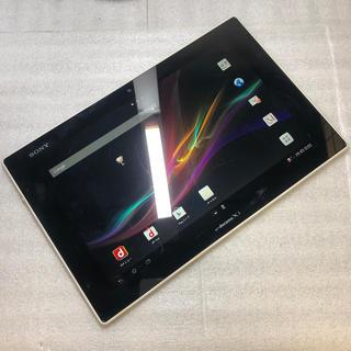 ソニー(SONY)のaki659 ドコモ Xperia TM Table Z SO-03E ジャンク(タブレット)