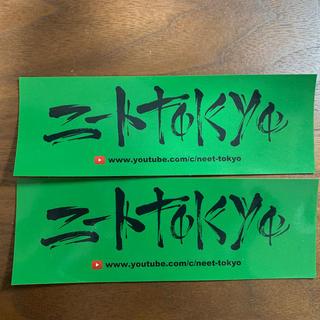 シュプリーム(Supreme)のニートTOKYO ステッカー二枚セット(ノベルティグッズ)