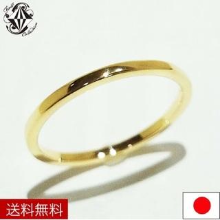 ベロ様専用(リング(指輪))