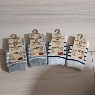 ムジルシリョウヒン(MUJI (無印良品))の新品未使用 無印 靴下 まとめ売り 11〜15センチ(靴下/タイツ)