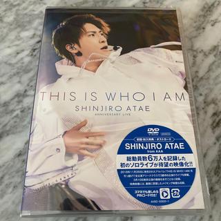 トリプルエー(AAA)のAnniversary Live『THIS IS WHO I AM』 DVD(ミュージック)