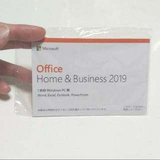 Microsoft - Office 2019 当日翌日発送可能!!