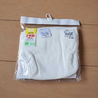 ニシマツヤ(西松屋)の新品未使用 布オムツカバー(布おむつ)