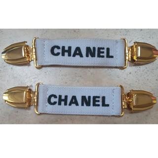 シャネル(CHANEL)のCHANEL袖クリップ二個セット(その他)