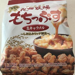 花畑牧場もちっぷす  生キャラメル  1個(菓子/デザート)