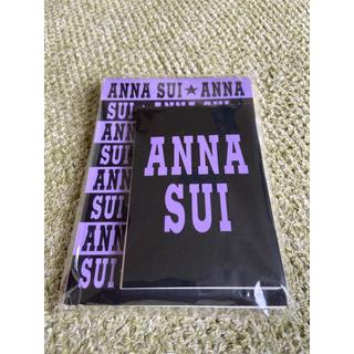 アナスイ(ANNA SUI)のANNA SUI  メモセット(ノート/メモ帳/ふせん)