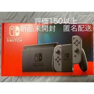 ニンテンドースイッチ(Nintendo Switch)の送料込 nintendo switch 任天堂switch グレー grey(家庭用ゲーム機本体)