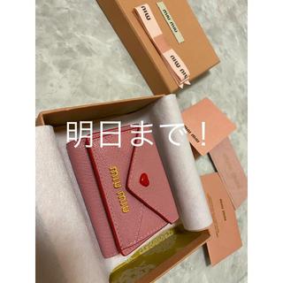 miumiu - ミュウミュウ ミニウォレット 財布