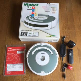 iRobot - 自動掃除機 iRobot Roomba ルンバ 527