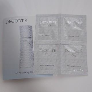 コスメデコルテ(COSME DECORTE)のコスメデコルテ AQ🌸ホワイトニング エマルジョン ローション サンプル(乳液/ミルク)
