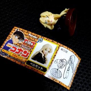 ショウガクカン(小学館)の未使用☆チョコエッグ 名探偵コナン2 フィギュア/黒の組織 ベルモット(アニメ/ゲーム)