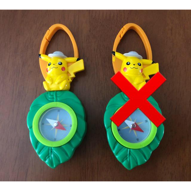 マクドナルド(マクドナルド)のハッピーセット ポケモン コンパス 1個 エンタメ/ホビーのおもちゃ/ぬいぐるみ(キャラクターグッズ)の商品写真