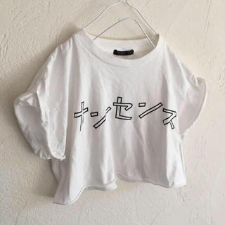 スピンズ(SPINNS)の古着ナンセンス/カタカナロゴリメイクTシャツ(Tシャツ(半袖/袖なし))
