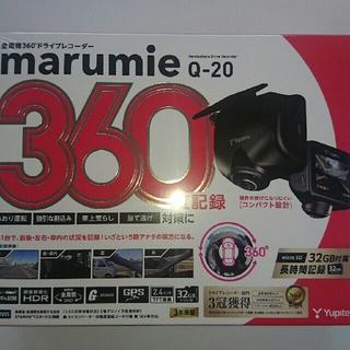ユピテル(Yupiteru)の●ユピテル  全周囲360° ドライブレコーダー  marumie  Q-20(車内アクセサリ)