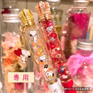 ハーバリウムボールペン アンパンマン 花柄レッド キャラクターペン(その他)