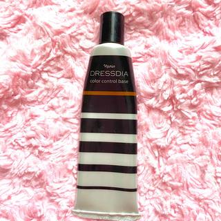 ナリス化粧品 - ナリス ドレスディア カラーコントロールベース 04