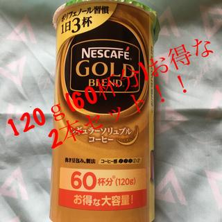 ネスレ(Nestle)のjohnnnnnnnie 様 専用(コーヒー)