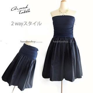 SCOT CLUB - 定価18,900円【新品】日本製・スコットクラブ★2通ワンピース兼スカート