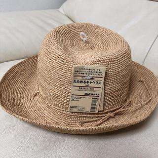 ムジルシリョウヒン(MUJI (無印良品))の【新品】無印良品 たためるキャペリン 麦わら帽子(麦わら帽子/ストローハット)