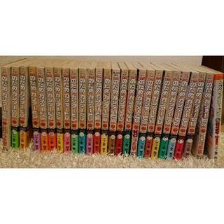 コウダンシャ(講談社)ののだめカンタービレ 全25巻+キャラクターブックセット(全巻セット)