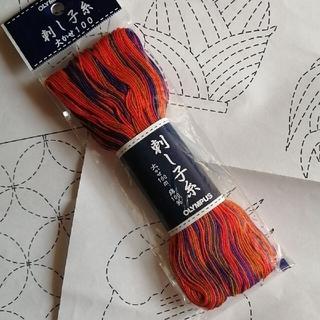 オリンパス(OLYMPUS)の刺し子糸(ミックス)(生地/糸)