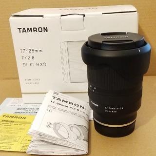 TAMRON - TAMRON 17-28mm F/2.8 Di III RXD for Sony