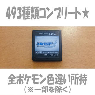 ニンテンドーDS(ニンテンドーDS)の★送料無料★ NDS ポケットモンスター ソウルシルバー(携帯用ゲームソフト)