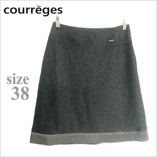 クレージュ(Courreges)の【courreges】紺ソフトデニム風ロゴ入りシンプルスカート*クレージュ*38(ひざ丈スカート)