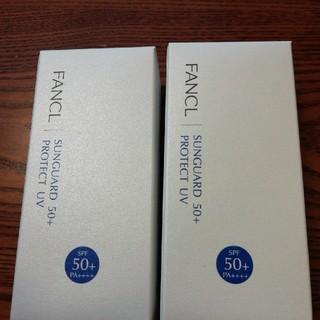 ファンケル(FANCL)のFANCL/ファンケル サンガード50+c プロテクトUV(日焼け止め用ミルク)(日焼け止め/サンオイル)