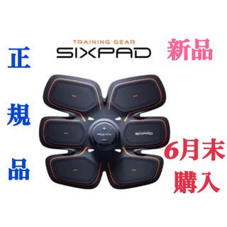シックスパッド(SIXPAD)の新品♡ MTG シックスパッド アブズフィット2 SIXPAD Abs Fit2(エクササイズ用品)