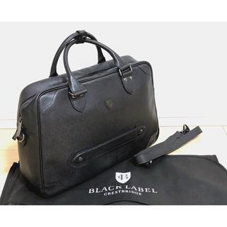 ブラックレーベルクレストブリッジ(BLACK LABEL CRESTBRIDGE)の【未使用】ブラックレーベルクレストブリッジ バッグ(ビジネスバッグ)