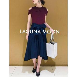 ラグナムーン(LagunaMoon)のLAGUNA MOON綺麗なアシメトリースカート¨̮♡︎おまとめ割SALE開催中(ひざ丈スカート)