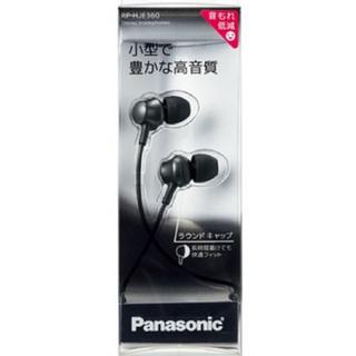 パナソニック(Panasonic)の【新品未使用】パナソニック 高音質 ヘッドホン RP-HJE360(ヘッドフォン/イヤフォン)