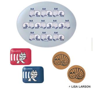 Lisa Larson - 2018年4月号リンネル付録 リサラーソン インテリアトレー&コースターセット