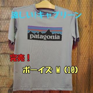 patagonia - キッズ★Patagonia キャプリーン Tee サイズM