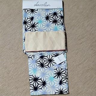 dazzlin - ダズリン レディース浴衣、半巾帯のセット 新品未使用